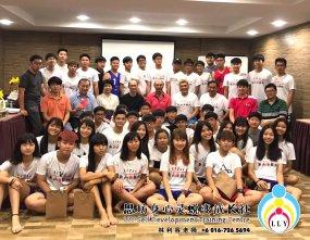 林利容 恭贺新山颠枫篮球队欢庆成立8周年喜庆 马来西亚 柔佛 新山 思坊身心灵蜕变成长社 Malaysia Johor Bahru LLY Self Development Training Centre A05-13