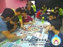 林利容 穷爸爸 富爸爸 现金流游戏 马来西亚 柔佛 新山 思坊身心灵蜕变成长社 Rich Dad Poor Dad Cash Flow Financial Game Malaysia Johor Bahru LLY Self Development Training Centre A04-09