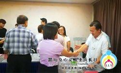 马来西亚 柔佛 新山讲习班 思坊讲习班 林利容老师 思坊身心灵蜕变成长社 Malaysia Johor Bahru LLY Self Development Training Centre A06-01