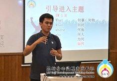 马来西亚 柔佛 新山讲习班 思坊讲习班 林利容老师 思坊身心灵蜕变成长社 10th April 2018 Malaysia Johor Bahru LLY Self Development Training Centre A07-11
