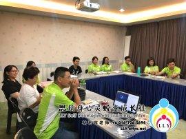 马来西亚 柔佛 新山讲习班 思坊讲习班 林利容老师 思坊身心灵蜕变成长社 18th April 2018 Malaysia Johor Bahru LLY Self Development Training Centre A13-13