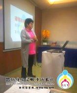 马来西亚 柔佛 新山讲习班 思坊讲习班 林利容老师 思坊身心灵蜕变成长社 Malaysia Johor Bahru LLY Self Development Training Centre A06-08