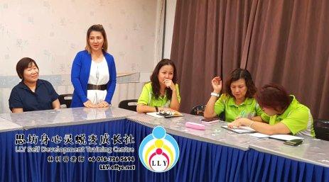 马来西亚 柔佛 新山讲习班 招生 思坊讲习班 林利容老师 思坊身心灵蜕变成长社 Year 2018 Malaysia Johor Bahru LLY Self Development Training Centre A14-10