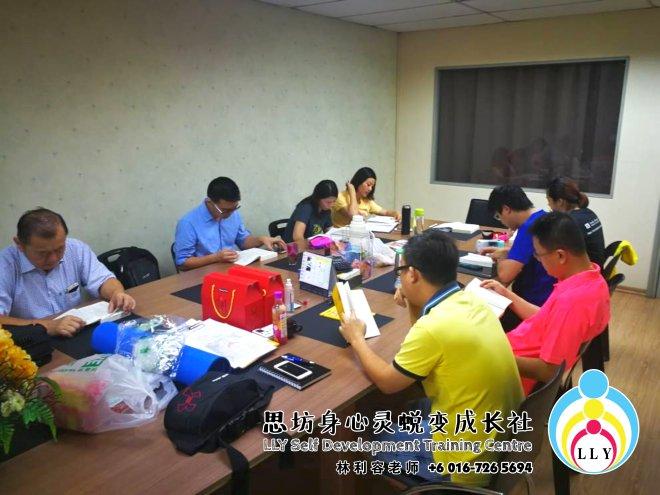 马来西亚 柔佛 新山读书会 思坊读书会 林利容老师 思坊身心灵蜕变成长社 April 2018 Malaysia Johor Bahru LLY Self Development Training Centre A08-04