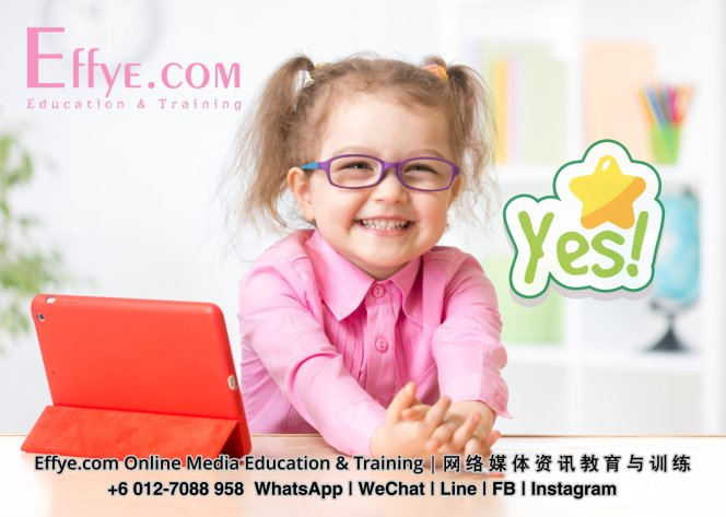 Effye Media Malaysia Johor Batu Pahat Online Media Education and Training for Staff Company Owner Boss Entrepreneur Teacher Students Youth Child and Children A06.jpg