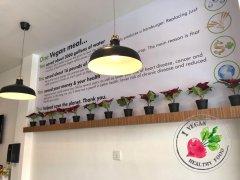 Malaysia Johor Batu Pahat Vegetarian Food Restaurant and Cafe Delicious Food and Beverages 马来西亚 柔佛 峇株巴辖 素食餐厅 和 咖啡厅 美食 我肚子饿了 C06