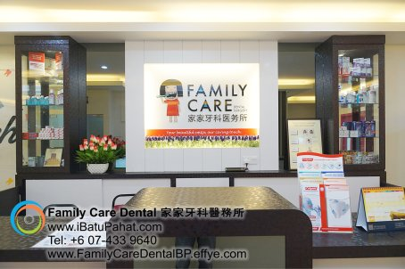 A23-Malaysia-Johor-Batu-Pahat-BP-Family-Care-Dental-Laser-Clinic-Treatment-Surgery-Oral-Health-Hygiene-Dentist-Dentistry-Dokter-Gigi-Penjagaan-Gigi-峇株巴辖-家家牙科医务所-牙