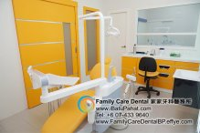 A79-Malaysia-Johor-Batu-Pahat-BP-Family-Care-Dental-Laser-Clinic-Treatment-Surgery-Oral-Health-Hygiene-Dentist-Dentistry-Dokter-Gigi-Penjagaan-Gigi-峇株巴辖-家家牙科医务所-牙