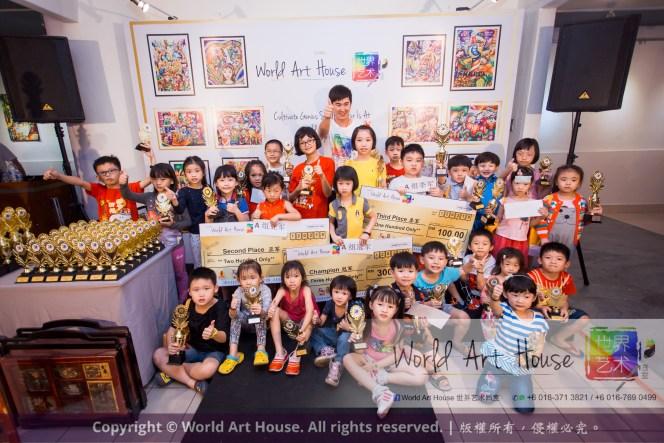 马来西亚 哥打白沙罗 八打灵再也 吉隆坡 雪兰莪 金犬报喜迎旺年 创意填色比赛 World Art House 世界艺术画室 及 1 Utama Shopping 金爺爺 JinYeYe Effye Media A0-3