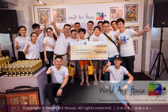 马来西亚 哥打白沙罗 八打灵再也 吉隆坡 雪兰莪 金犬报喜迎旺年 创意填色比赛 World Art House 世界艺术画室 及 1 Utama Shopping 金爺爺 JinYeYe Effye Media A0-4