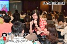 Family Care 家家牙科医务所峇株巴辖 柔佛 马来西亚 峇株巴辖 牙科 牙医 社区服务 到台北给台湾医师和助理们做肌功能训练培训 主办单位好力齒 Holistic Dentistry Taiwan A03-14