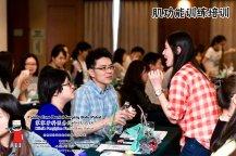 Family Care 家家牙科医务所峇株巴辖 柔佛 马来西亚 峇株巴辖 牙科 牙医 社区服务 到台北给台湾医师和助理们做肌功能训练培训 主办单位好力齒 Holistic Dentistry Taiwan A03-15