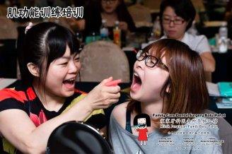 Family Care 家家牙科医务所峇株巴辖 柔佛 马来西亚 峇株巴辖 牙科 牙医 社区服务 到台北给台湾医师和助理们做肌功能训练培训 主办单位好力齒 Holistic Dentistry Taiwan A03-21