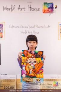 Malaysia Kota Damansara Petaling Jaya Kuala Lumpur Selangor Chinese New Year Charity Coloring Contest World Art House 世界艺术画室 and 1 Utama Shopping JinYeYe Effye Media B004