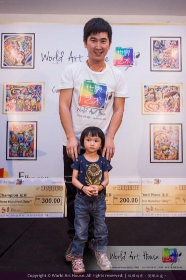 Malaysia Kota Damansara Petaling Jaya Kuala Lumpur Selangor Chinese New Year Charity Coloring Contest World Art House 世界艺术画室 and 1 Utama Shopping JinYeYe Effye Media B043