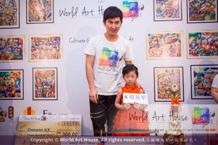 Malaysia Kota Damansara Petaling Jaya Kuala Lumpur Selangor Chinese New Year Charity Coloring Contest World Art House 世界艺术画室 and 1 Utama Shopping JinYeYe Effye Media B067