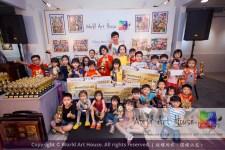 Malaysia Kota Damansara Petaling Jaya Kuala Lumpur Selangor Chinese New Year Charity Coloring Contest World Art House 世界艺术画室 and 1 Utama Shopping JinYeYe Effye Media B075