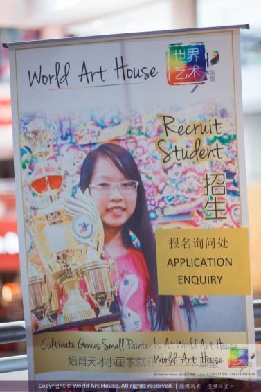 Malaysia Kota Damansara Petaling Jaya Kuala Lumpur Selangor Chinese New Year Charity Coloring Contest World Art House 世界艺术画室 and 1 Utama Shopping JinYeYe Effye Media A021