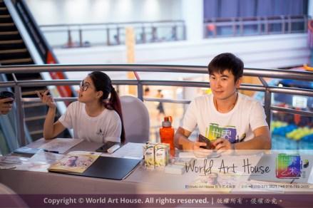 Malaysia Kota Damansara Petaling Jaya Kuala Lumpur Selangor Chinese New Year Charity Coloring Contest World Art House 世界艺术画室 and 1 Utama Shopping JinYeYe Effye Media A071