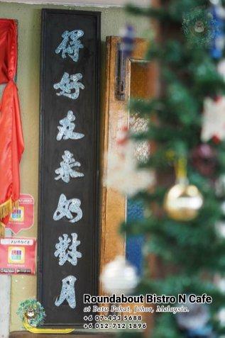 马来西亚柔佛峇株巴辖龙猫特色中西餐厅 复古式建筑咖啡厅 峇株巴辖地标交通圈小酒馆 公司聚会 庆生派对 Batu Pahat Roudabout Bistro N Cafe PA01-32