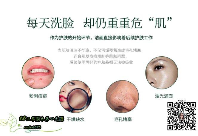 SASELOMO 洁面乳 温和清除肌肤表面污垢 油脂 洁肤后清爽不紧绷 肌肤呈现透亮水润 SiewLing Tan sltan8570 A06