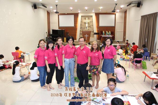 Batu Pahat Gereja Joy Soga Colouring Contest 苏雅喜乐堂 主办 2018年 峇株巴辖 双亲节儿童填色画画比赛 培养儿童对彩色画画的兴趣 发掘美术的潜能 B1-03