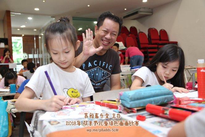 Batu Pahat Gereja Joy Soga Colouring Contest 苏雅喜乐堂 主办 2018年 峇株巴辖 双亲节儿童填色画画比赛 培养儿童对彩色画画的兴趣 发掘美术的潜能 B1-05