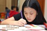 Batu Pahat Gereja Joy Soga Colouring Contest 苏雅喜乐堂主办2018年 峇株巴辖双亲节儿童填色画画比赛 培养儿童对彩色画画的兴趣 发掘美术的潜能 C1-61