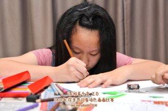 Batu Pahat Gereja Joy Soga Colouring Contest 苏雅喜乐堂主办2018年 峇株巴辖双亲节儿童填色画画比赛 培养儿童对彩色画画的兴趣 发掘美术的潜能 C1-63