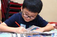 Batu Pahat Gereja Joy Soga Colouring Contest 苏雅喜乐堂主办2018年 峇株巴辖双亲节儿童填色画画比赛 培养儿童对彩色画画的兴趣 发掘美术的潜能 C1-73