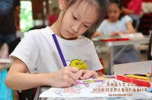 Batu Pahat Gereja Joy Soga Colouring Contest 苏雅喜乐堂主办2018年 峇株巴辖双亲节儿童填色画画比赛 培养儿童对彩色画画的兴趣 发掘美术的潜能 B1-28
