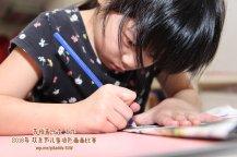 Batu Pahat Gereja Joy Soga Colouring Contest 苏雅喜乐堂主办2018年 峇株巴辖双亲节儿童填色画画比赛 培养儿童对彩色画画的兴趣 发掘美术的潜能 B1-34