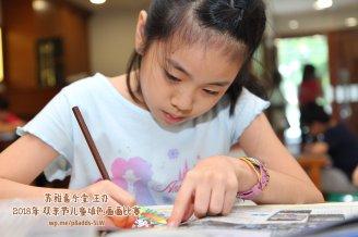 Batu Pahat Gereja Joy Soga Colouring Contest 苏雅喜乐堂主办2018年 峇株巴辖双亲节儿童填色画画比赛 培养儿童对彩色画画的兴趣 发掘美术的潜能 B1-37