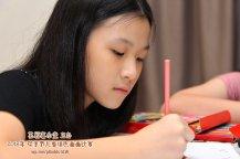 Batu Pahat Gereja Joy Soga Colouring Contest 苏雅喜乐堂主办2018年 峇株巴辖双亲节儿童填色画画比赛 培养儿童对彩色画画的兴趣 发掘美术的潜能 B1-50