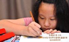 Batu Pahat Gereja Joy Soga Colouring Contest 苏雅喜乐堂主办2018年 峇株巴辖双亲节儿童填色画画比赛 培养儿童对彩色画画的兴趣 发掘美术的潜能 B1-51