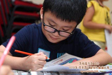 Batu Pahat Gereja Joy Soga Colouring Contest 苏雅喜乐堂主办2018年 峇株巴辖双亲节儿童填色画画比赛 培养儿童对彩色画画的兴趣 发掘美术的潜能 B1-55