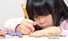 Batu Pahat Gereja Joy Soga Colouring Contest 苏雅喜乐堂主办2018年 峇株巴辖双亲节儿童填色画画比赛 培养儿童对彩色画画的兴趣 发掘美术的潜能 C1-06