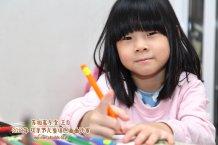 Batu Pahat Gereja Joy Soga Colouring Contest 苏雅喜乐堂主办2018年 峇株巴辖双亲节儿童填色画画比赛 培养儿童对彩色画画的兴趣 发掘美术的潜能 C1-07
