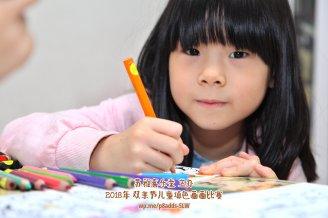 Batu Pahat Gereja Joy Soga Colouring Contest 苏雅喜乐堂主办2018年 峇株巴辖双亲节儿童填色画画比赛 培养儿童对彩色画画的兴趣 发掘美术的潜能 C1-10