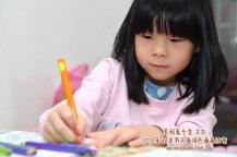 Batu Pahat Gereja Joy Soga Colouring Contest 苏雅喜乐堂主办2018年 峇株巴辖双亲节儿童填色画画比赛 培养儿童对彩色画画的兴趣 发掘美术的潜能 C1-11