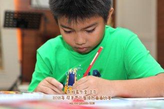 Batu Pahat Gereja Joy Soga Colouring Contest 苏雅喜乐堂主办2018年 峇株巴辖双亲节儿童填色画画比赛 培养儿童对彩色画画的兴趣 发掘美术的潜能 C1-32