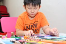 Batu Pahat Gereja Joy Soga Colouring Contest 苏雅喜乐堂主办2018年 峇株巴辖双亲节儿童填色画画比赛 培养儿童对彩色画画的兴趣 发掘美术的潜能 C1-35