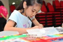 Batu Pahat Gereja Joy Soga Colouring Contest 苏雅喜乐堂主办2018年 峇株巴辖双亲节儿童填色画画比赛 培养儿童对彩色画画的兴趣 发掘美术的潜能 C1-42