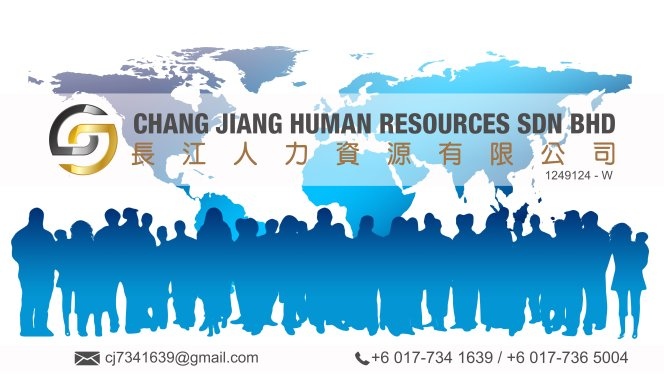 Chang Jiang Human Resources Johor Malaysia Foreign Worker Permit Passport Insurance Consultation Rehiring Workers and Maids EPA01-01