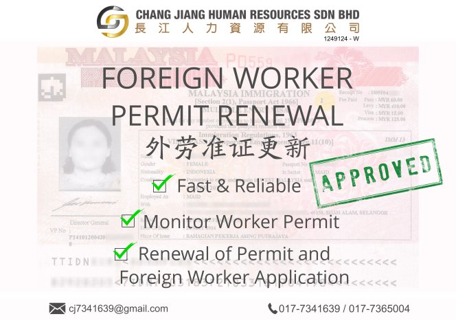 Chang Jiang Human Resources Johor Malaysia Foreign Worker Permit Passport Insurance Consultation Rehiring Workers and Maids EPA01-05
