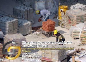Chang Jiang Human Resources Johor Malaysia Foreign Worker Permit Passport Insurance Consultation Rehiring Workers and Maids EPA01-21