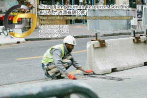 Chang Jiang Human Resources Johor Malaysia Foreign Worker Permit Passport Insurance Consultation Rehiring Workers and Maids EPA01-28