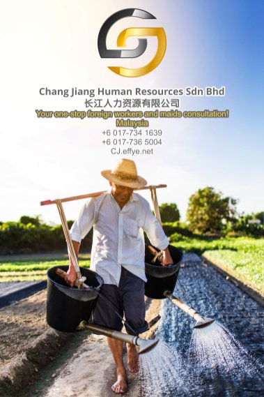 Chang Jiang Human Resources Johor Malaysia Foreign Worker Permit Passport Insurance Consultation Rehiring Workers and Maids EPA01-68