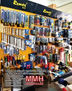 Malaysia Johor Batu Pahat Megah Machinery Hardware Sdn Bhd MMH Hardware Ang Ee Meng 洪维明 马来西亚 柔佛 峇株巴辖 全能机械五金有限公司 工业设备 液压机械 A02-06