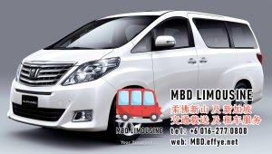 MBD Limousine 新山柔佛 载送服务 及 租车服务 出租汽车服务 马来西亚 新加坡 往返载送服务 机场接送 旅游接送 豪华休旅车出租 短程旅游 长途旅游 PA01-09